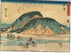 Okitsu - 53 Stations of the Tokaido - Woodcut by Utagawa Hiroshige - 1833/34