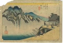 Sakanoshita, Fudesute Mine... - Woodcut by Utagawa Hiroshige - 1833/34