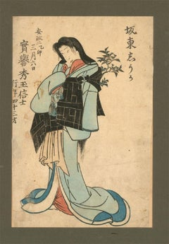 Utagawa Hiroshige (1826-1869) - Mid 19th Century Japanese Woodblock, Coy Geisha