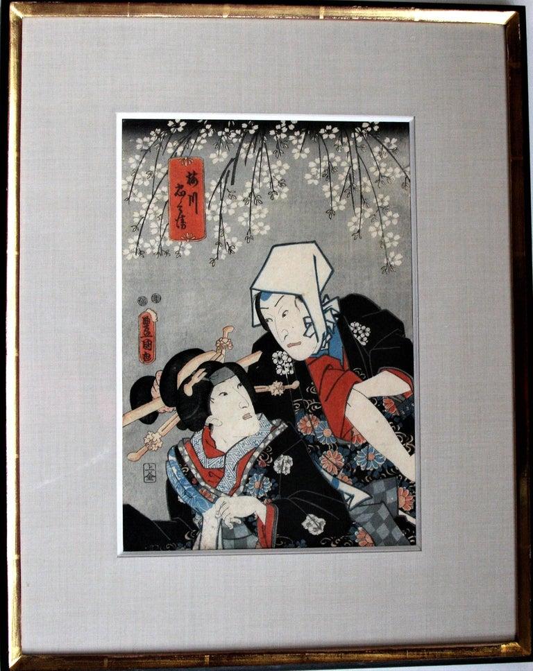 Actors Sawamura Chojuro V as Chubei (gentleman) and Onoe Baiko IV as Umegawa. - Edo Print by Utagawa Kunisada (Toyokuni III)