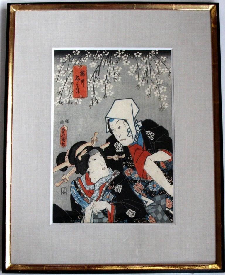 Utagawa Kunisada (Toyokuni III) Portrait Print - Actors Sawamura Chojuro V as Chubei (gentleman) and Onoe Baiko IV as Umegawa.