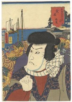Original Japanese Woodblock Print, Kunisada Utagawa, Tokaido, Ukiyo-e, Edo Art