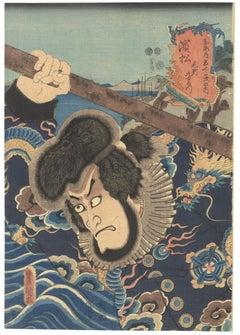 Original Japanese Woodblock Print, Utagawa Kunisada, 19th Century, Ukiyo-e Actor