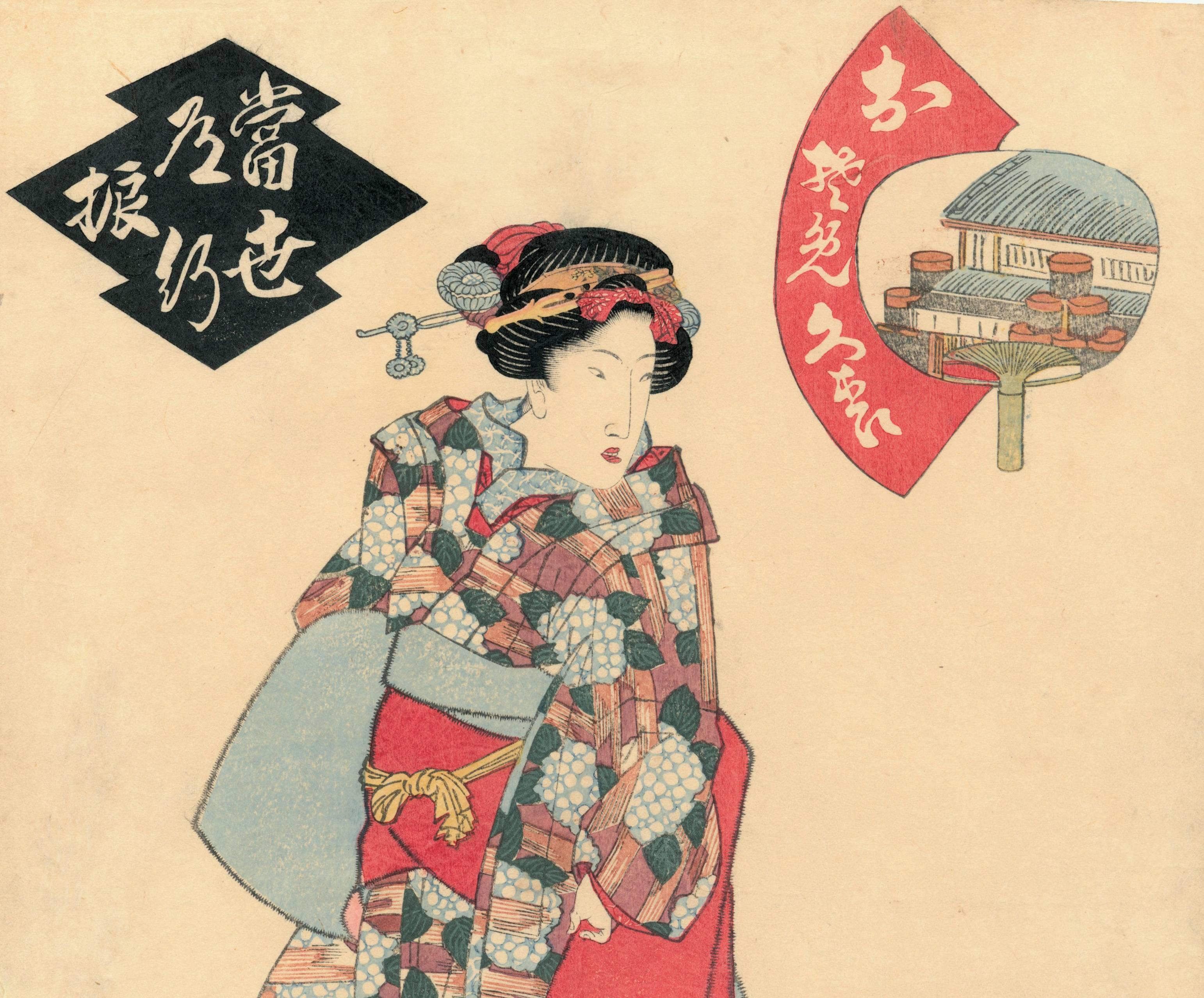 Utagawa Kunisada (Toyokuni III) - The beautiful Osome wearing a ...