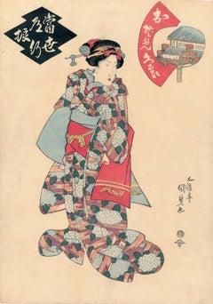 The beautiful Osome wearing a kimono decorated with hydrangeas (Osome Hisamatsu)