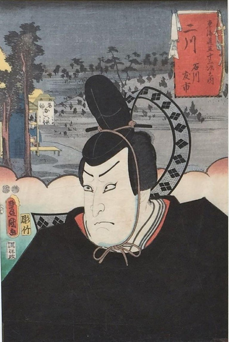 Futakawa (Two Rivers). - Black Landscape Print by Utagawa Kunisada (Toyokuni III)
