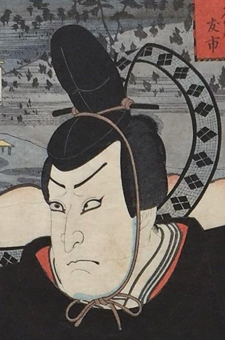 Futakawa (Two Rivers). - Edo Print by Utagawa Kunisada (Toyokuni III)