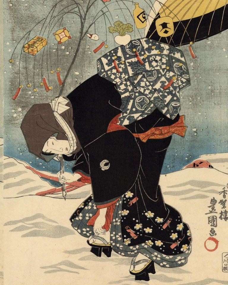 Japanese Beauties With Umbrellas in the Snow Visit the Shinto Shrine - Edo Print by Utagawa Kunisada (Toyokuni III)