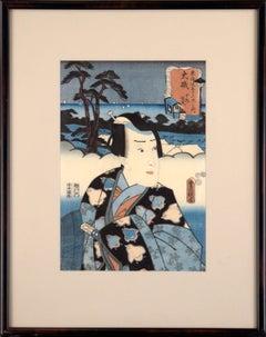 """Juro Sukenari, Station #9: Oiso"" - Japanese Ukiyo-e Woodblock"