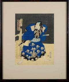 Kabuki Actor - Figurative Print