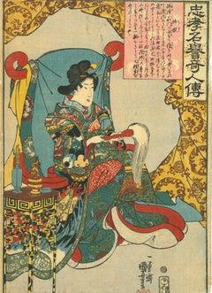 Oriental Woman - Original Woodcut by Utagawa Kunisada - 1830 ca.