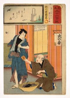 Original Japanese woodblock print