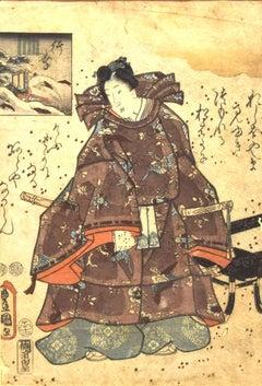 Portrait of a Samurai - Original Woodcut by Utagawa Kunisada - 1860s