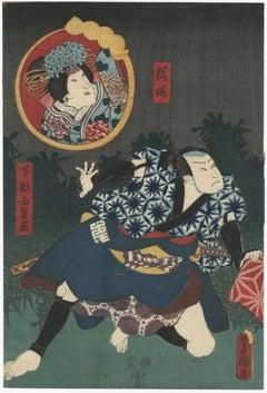 Princess Sakura in Toshidama Cartouche, the servant Seibei below