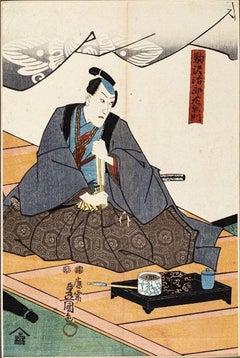 Samurai - Original Woodcut by Utagawa Kunisada - 1830 ca.