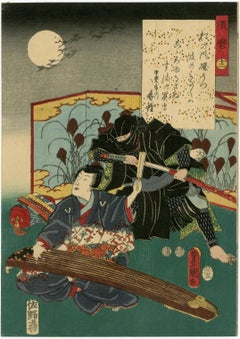 Suma (Chapter 12) Prince Prince Genji is playing koto. He is parrying the attack