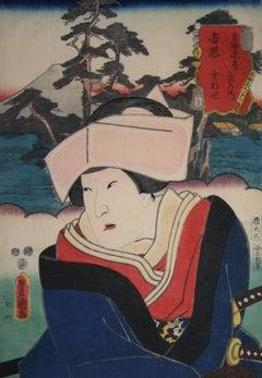 Yoshiwara.