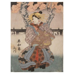 Geisha at Shin Yoshiwara Japanese Woodblock Print