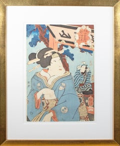 'Hare, from Twelve Zodiac Signs' woodblock print by Utagawa Kuniyoshi