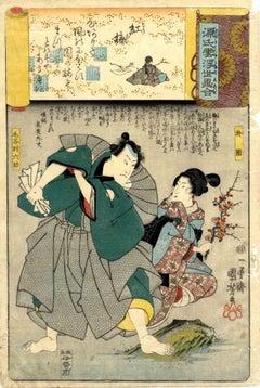 Kabukie - Original Woodcut by Utagawa Kuniyoshi - 1850