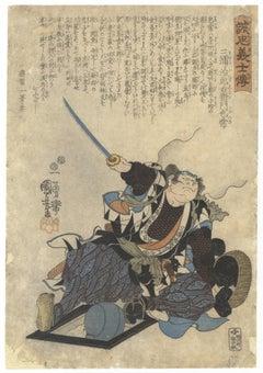 Kuniyoshi, 47 Ronin, Samurai, Original Japanese Woodblock Print, Edo Period