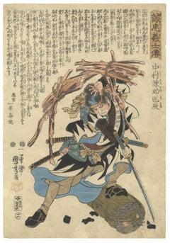 Kuniyoshi, 47 Ronin, Ukiyo-e, Original Japanese Woodblock Print, Edo Period