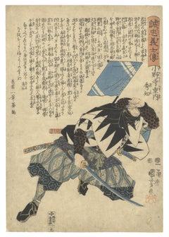 Kuniyoshi, Faithful Samurai, Warrior, Katana, Japanese Woodblock Print, Edo