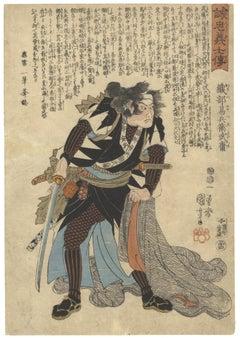 Kuniyoshi, Faithful Samurai, Yasubei, Ronin, Japanese Woodblock Print, Edo