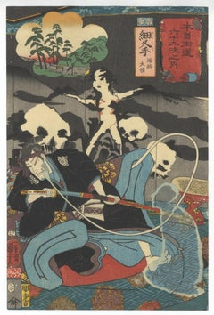 Kuniyoshi Ghost & Warrior Japanese Woodblock Print Ukiyo-e, Kisokaido, Kabuki