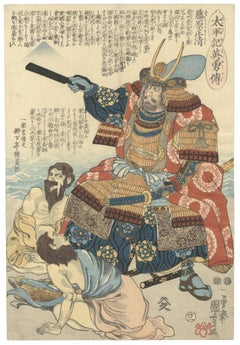 Kuniyoshi, Original Japanese Woodblock Print, Japanese Art, Edo Ukiyo-e, Samurai
