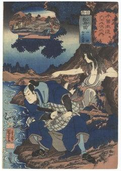 Kuniyoshi, Original Japanese Woodblock Print, Samurai, Edo, Ukiyo-e, Kiso Kaidō