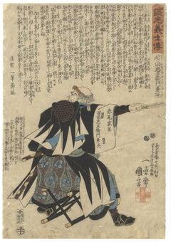 Kuniyoshi, Samurai, 47 Ronin, Original Japanese Woodblock Print, Samurai Art