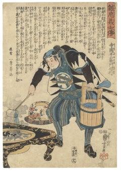 Kuniyoshi, Teraoka, Faithful Samurai, Chushingura, Japanese Woodblock Print, Edo