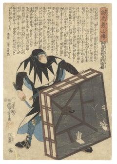 Kuniyoshi, Tsunetatsu, Faithful Samurai, Japanese Woodblock Print, Revenge, Edo