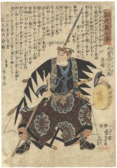 Kuniyoshi Utagawa, 47 Ronin, Original Japanese Woodblock Print, Samurai, Edo
