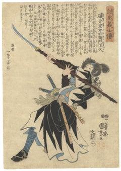 Kuniyoshi Utagawa, 47 Ronin, Original Japanese Woodblock Print, Ukiyo-e, Edo