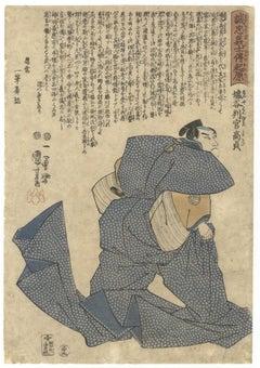 Kuniyoshi Utagawa, Chushingura, Original Japanese Woodblock Print, Ukiyo-e, Edo