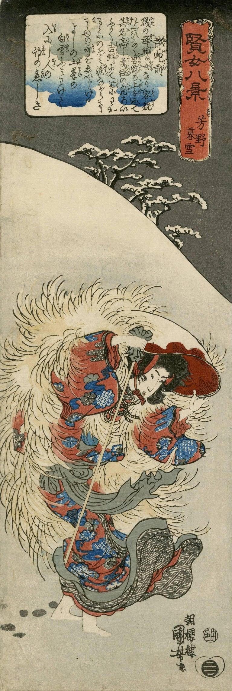 Utagawa Kuniyoshi Figurative Print - Lingering Snow Mount Yoshino