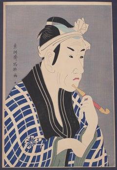 Portrait of Man with a Pipe - Woodcut print after Utagawa Kuniyoshi