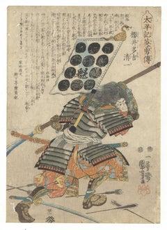Samurai, Kuniyoshi Utagawa, Japanese Woodblock Print, Edo, Katana, Ukiyo-e