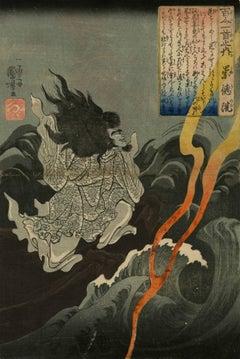 Shutoku-in (no. 77) (Emperor Sutoku)