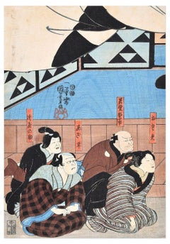 The Kamakura Period Warrior Aoto Fujitsuna - Woodcut by U. Kuniyoshi - 1845/54