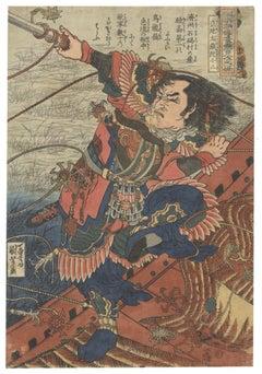 Utagawa Kuniyoshi, Japanese Ukiyo-e Woodblock Print, Suikoden Hero, Edo Period