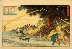Wang Bao During a Lightning Storm from the 24 (Chinese) Paragons of Filial Piety