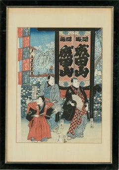Utagawa Sadahide (1807–1879) - Mid 19thC Japanese Woodblock, Kabuki Play House