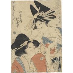 Utamaro Kitagawa, Beauty, Courtesans, Tea House, Japanese Woodblock Print