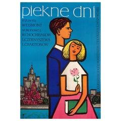 V dobryy chas! 1957 Polish A1 Film Poster