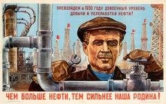 Original Vintage Soviet Russian Poster - More Oil For A Stronger Motherland USSR