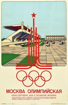 Original Vintage Poster Moscow Olympic Games Equestrian Stadium Park Horse Sport
