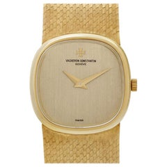 Vacheron Constantin Classic 13007, Gold Dial, Certified and Warranty
